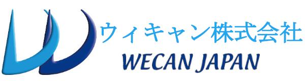 ウィキャン株式会社 WECAN JAPANのロゴマーク
