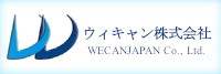 wecan company page banner